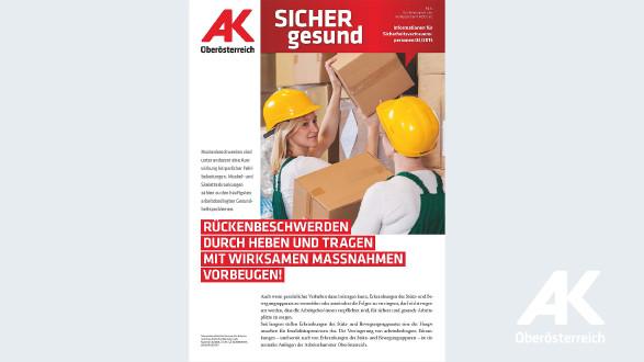 Wandzeitung Sicher Gesund 2015 - Nr. 3 © -, Arbeiterkammer Oberösterreich