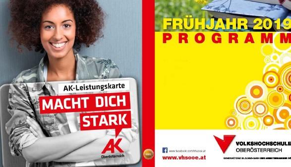 Leistungskarten-Ermäßigung bei VHS-Kursen © AK Oberösterreich