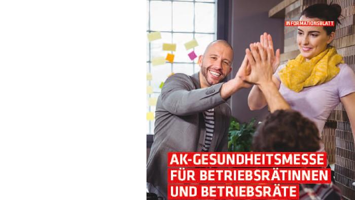 Cover Einladung zur AK-Gesundheitsmesse © -, Arbeiterkammer Oberösterreich