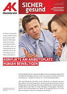 Wandzeitung Sicher Gesund 2017 Nr. 1 © AKOÖ, -