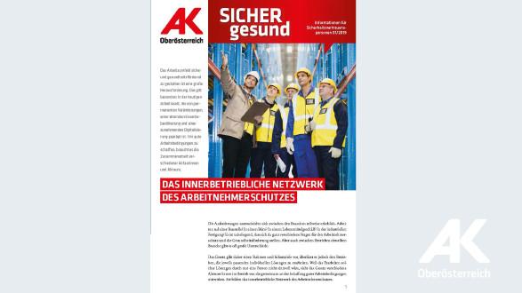 Wandzeitung Sicher gesund: Das innerbetriebliche Netzwerk des Arbeitnehmerschutzes © -, Arbeiterkammer Oberösterreich