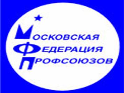 Moskauer Föderation der Gewerkschaften © -, -