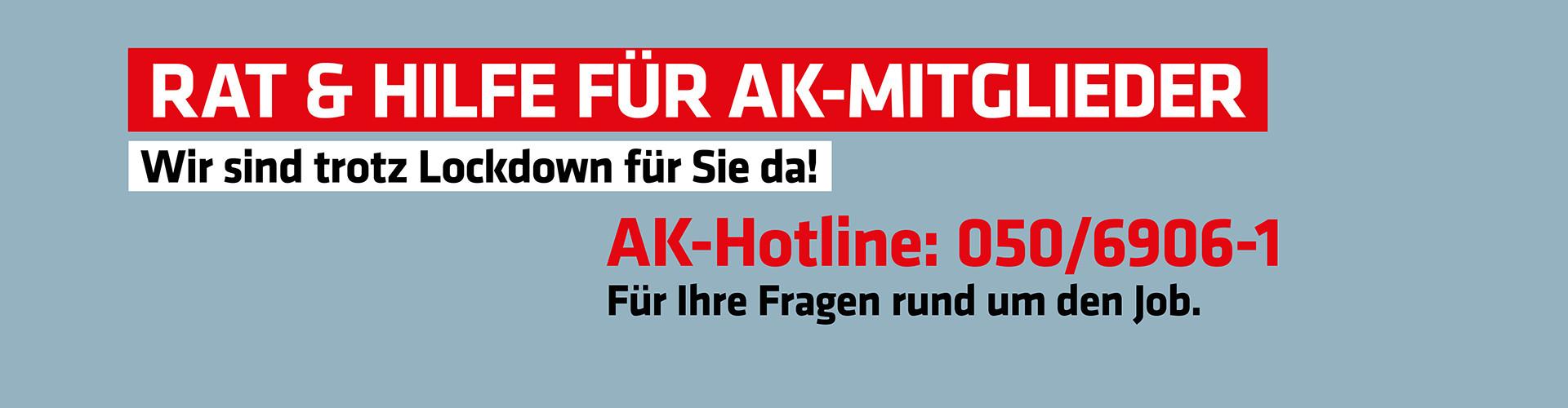 2. Lockdown © -, Arbeiterkammer Oberösterreich