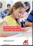 Broschüre Verschränkte Ganztagsschulen © AK OÖ, -