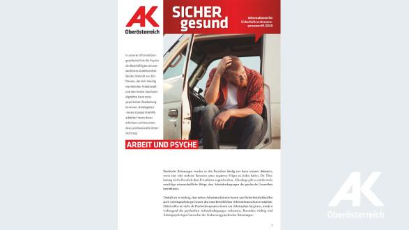 Wandzeitung Sicher gesund: Arbeit und Psyche © -, Arbeiterkammer Oberösterreich