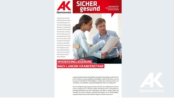 Wandzeitung Sicher Gesund Nr. 4/2020: Wiedereingliederung nach langem Krankenstand © Arbeiterkammer Oberösterreich