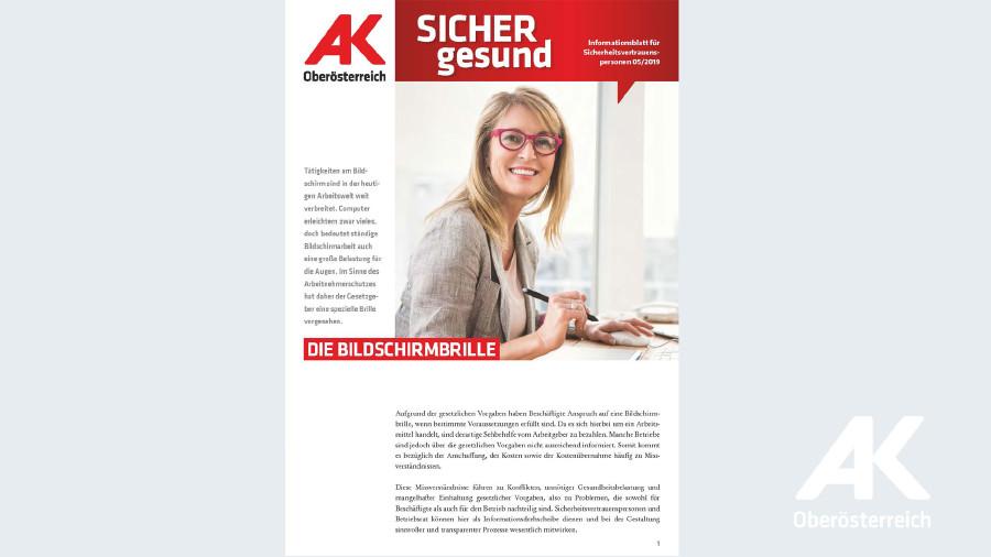 Wandzeitung Sicher gesund: Die Bildschirmbrille © -, Arbeiterkammer Oberösterreich